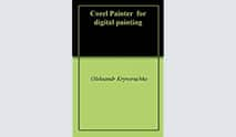 Corel Painter for digital painting Kindle Edition by Oleksandr Kryvoruchko